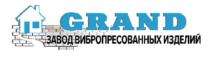 завод Гранд