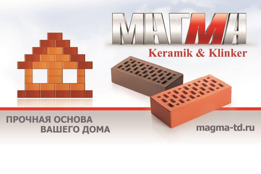 Магма керамик