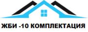 Логотип ЖБИ 10 комплектация строительных объектов Самара